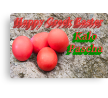 Happy Greek Easter Card - 200 Views Canvas Print