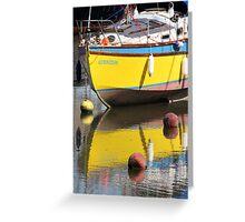 Yellow Boat Greeting Card