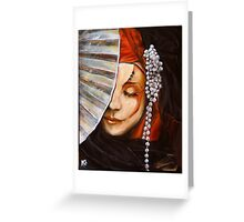 Mother of Pearl Greeting Card