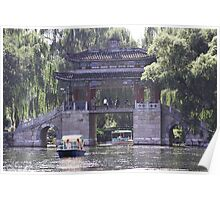 Sunny Afternoon on Lake Kunming Poster