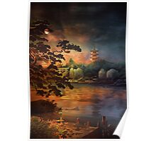 Magic of Japanese gardens. Poster