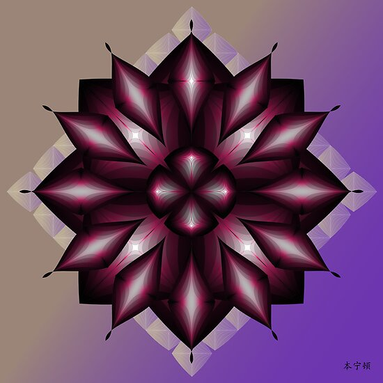 Mandala No. 43 by AlanBennington