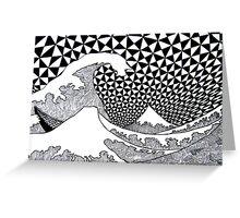 142 - VARIATION ON HOKUSAI'S WAVES (INK - 1987) Greeting Card
