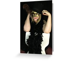 Glamorous Assistant #5 Greeting Card