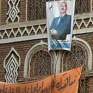 President Saleh on a banner instead of a poster, in Sana'a