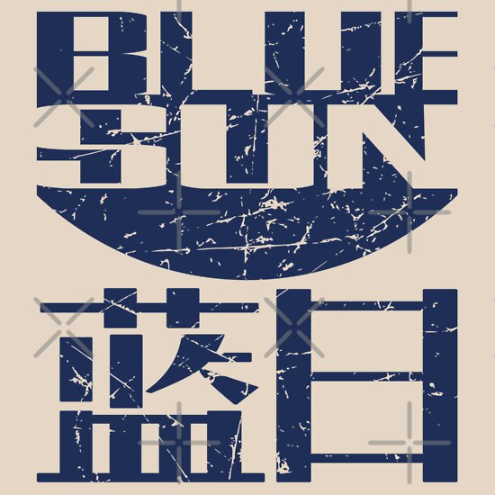 TShirtGifter presents: Blue Sun T-Shirt